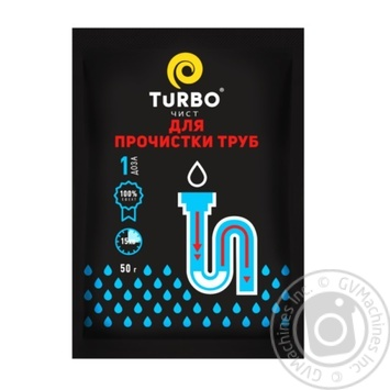 Turbochist Means For Pipes In Granules 50g - buy, prices for CityMarket - photo 1