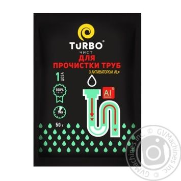 Turbo Granules for pipe cleaning 200g - buy, prices for Novus - photo 1