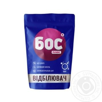 Bleach Boss plus for white 200g