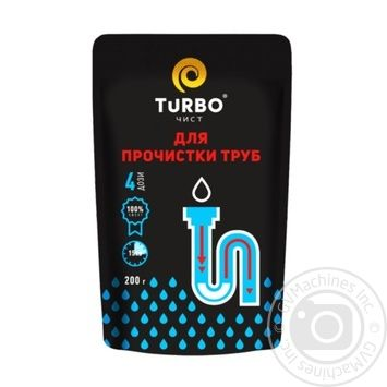 Turbo Granules for Cleaning of Sewer Pipes 200g