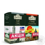 Ahmad Tea Earl Grey 100g+Ahmad Tea Classic Black Tea 100g