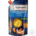 Torchin American mustard with turmeric 130g