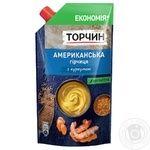 Torchin American mustard with turmeric 230g