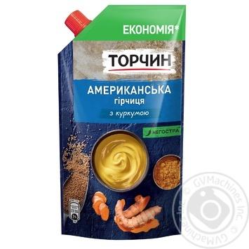 Torchin American mustard with turmeric 230g