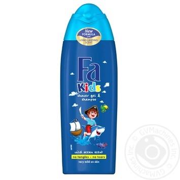 Fa Kids Wild Ocean Scent Baby Shower Gel & Shampoo 250ml - buy, prices for Novus - image 2