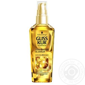 Gliss Kur Elixir Care oils for all hair types 75ml - buy, prices for Novus - image 1