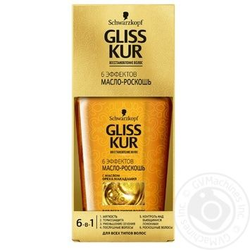 Gliss Kur 6 Effects For All Types Hair Luxury-Oil 75ml - buy, prices for Novus - image 1
