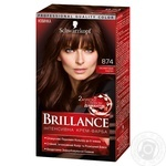 Color Brillance velvety chestnut for hair 142.5мл