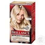 Color Brillance for hair 175ml