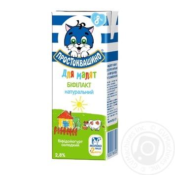 Бифидойогурт Простоквашино для малышей Бифилакт 2,8% 207г