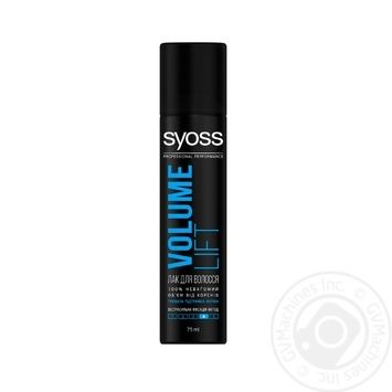 Product Syoss for hair 75ml
