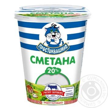 Prostokvasyno Sour Cream 20% 355g