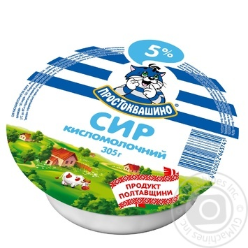 Cottage cheese Prostokvashino 5% 305g