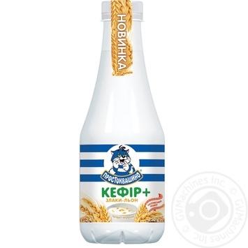 Кефирный продукт Простоквашино Злаки-Лен 2,4% 750г