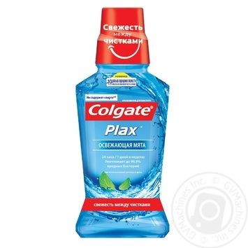 Colgate Plax Refreshing Mint Against Bacterial Oral Rinser 250ml - buy, prices for Furshet - image 2