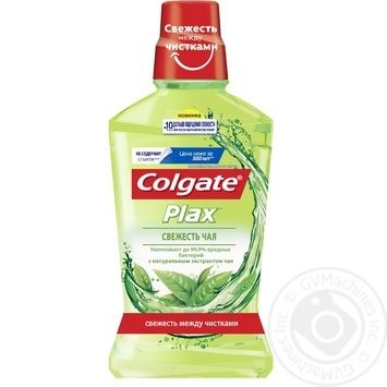 Colgate Plax Tea Freshness Against Bacterial Protection Oral Rinser 500ml - buy, prices for Novus - image 2
