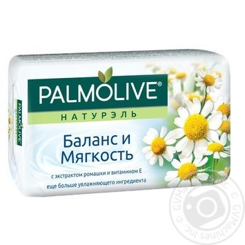 Palmolive Naturel Balance And Softness With Chamomile Extract And Vitamin E Soap 90g - buy, prices for Novus - image 2