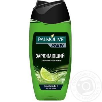 Gel Palmolive lemon for shower 250ml
