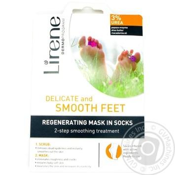 Peeling Lirene Perfect smoothing for women 22ml - buy, prices for Novus - image 1