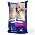 Корм Клуб 4 лапи для собак великих порід сухий 14кг