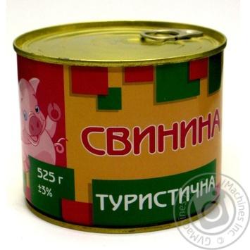Консерва мясная Пятачок Свинина туристическая 525г - купить, цены на Novus - фото 1
