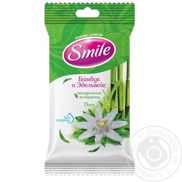 Серветки вологі Smile Бамбук і едельвейс 15шт