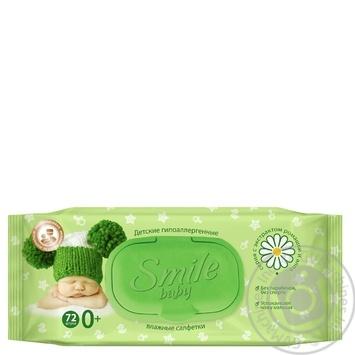 Салфетки влажные Smile Baby Алоэ+экстракт ромашки 72шт - купить, цены на Фуршет - фото 1