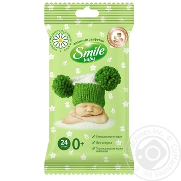 Smile Baby Herbs Wet Wipes 24pcs - buy, prices for Novus - image 1