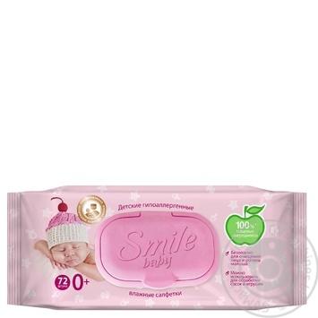 Smile Baby Wet wipes 72pcs