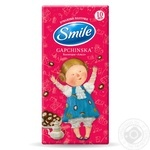 Napkins Smile paper 10pcs