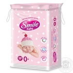 Smile Baby Cosmetic cotton discs 60pcs