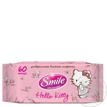 Салфетки влажные Smile Hello Kitty 60шт