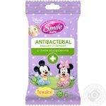 Салфетки влажные Smile Baby Antibacterial 24шт