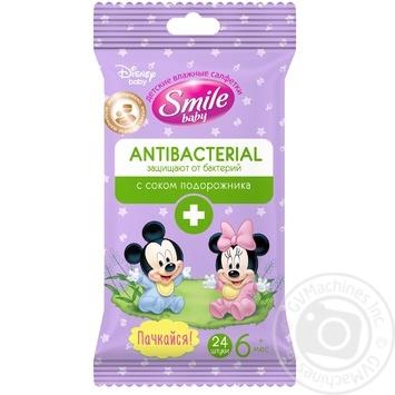 Серветки вологі Smile Baby Antibacterial 24шт - купити, ціни на МегаМаркет - фото 1