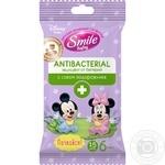Серветки вологі Smile Baby Antibacterial 15шт