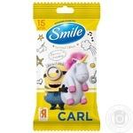 Салфетка влажная Smile Minions банан 15шт