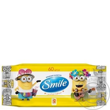 Салфетки влажные Smile Minions банан 60шт - купить, цены на Фуршет - фото 1
