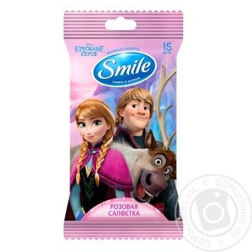 Серветки вологі Smile Frozen 15шт