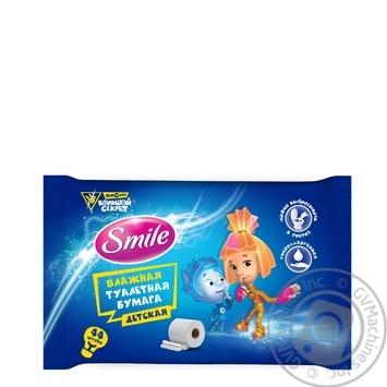 Туалетная бумага Smile Фиксики влажный детский 44шт