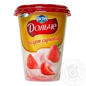 Dolce With Strawberries Dessert 400g - buy, prices for MegaMarket - image 2