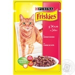 Friskies With Beef Canned For Cats Food