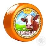 Cheese radamer Novgorod-siverskiy hard 45%