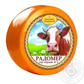 Сир Новгород-Сіверський Радомер твердий 45% - купити, ціни на Novus - фото 1