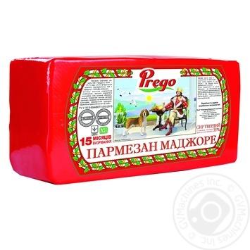 Prego Maggiore Parmesan hard cheese 35% 15 months