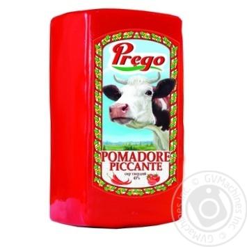 Cыр Prego Pomadore piccante твердый 45%
