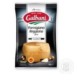 Сир 32% твердий тертий Парміджано Реджано  Galbani 0,06 кг