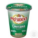 Сметана Президент 20% 400г