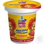 Десерт сирковий Лактель Локо Моко Полуниця 5% 150г