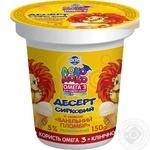 Десерт сирковий Лактель Локо Моко Ванільний пломбір 5% 150г
