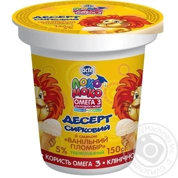 Десерт творожный Лактель Локо Моко Ванильный пломбир 5% 150г